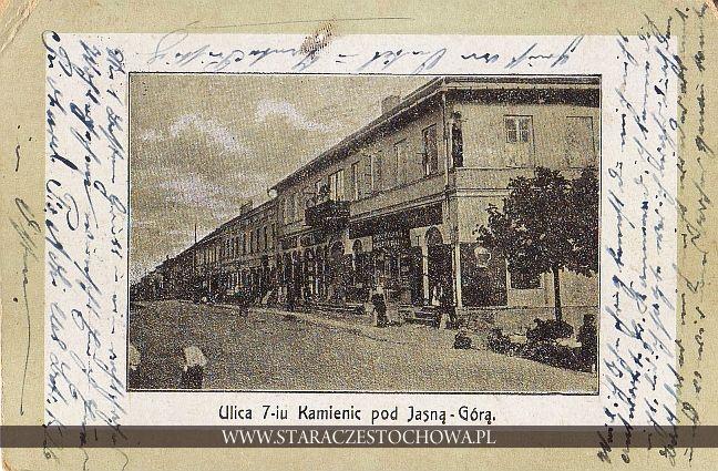 Ulica Siedmiu Kamienic pod Jasną Górą w Częstochowie