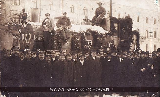 Zapasowa bateria 7 piechoty Art. Ciężkiej, Częstochowa