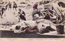 Oblężenie Częstochowy 1655 r.