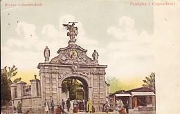Brama Klasztorna Lubomirskich