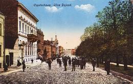 Ulica-Dojazd-w-Czestochowie