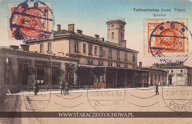 Dworzec Kolejowy Drogi Żelaznej Warszawsko-Wiedeńskiej