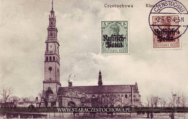 Jasna Góra, Ogólny widok klasztoru w Częstochowie