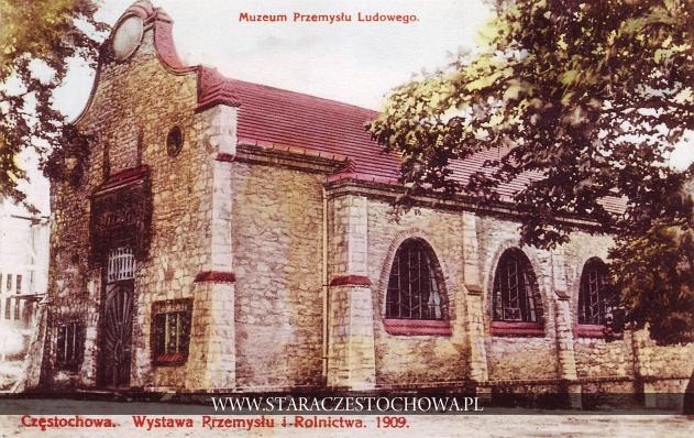 Wystawa Przemysłu i Rolnictwa 1909 w Częstochowie, Muzeum Przemysłu Ludowego
