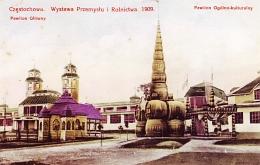 Pawilon Ogólno-kulturalny