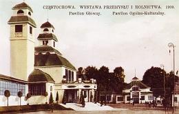 Wystawa Przemyslu i Rolnictwa 1909 w Czestochowie, Pawilon Glowny
