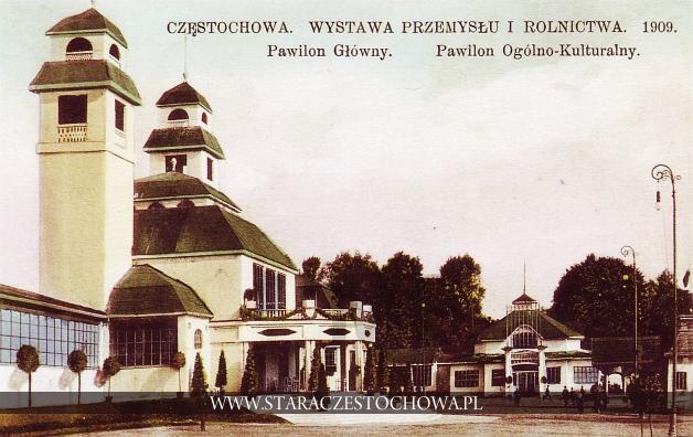 Wystawa Przemysłu i Rolnictwa 1909 w Częstochowie, Pawilon Główny
