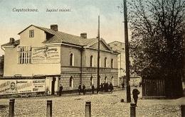 Budynek Szpitala Miejskiego