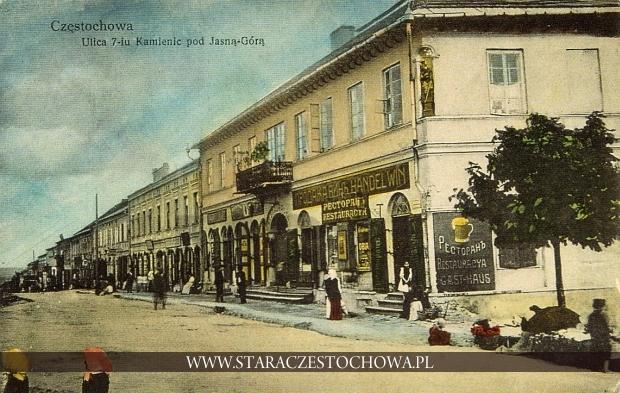 Ulica Siedmiu Kamienic w Częstochowie, kamienica numer #29