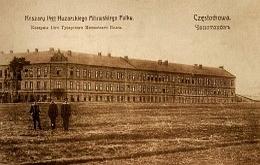 Koszary-14-pulku-Huzarow-w-Czestochowie