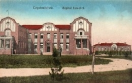 Szpital Izraelicki