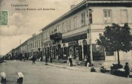 Ulica 7 Kamienic