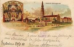 Klasztor i Kaplica NMP