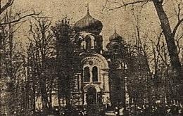 Cerkiew (obecnie kościół św. Jakuba)