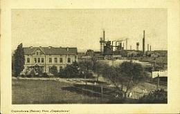 Huta Częstochowa