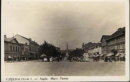 II-Aleja-Najswietszej-Maryi-Panny-w-Czestochowie