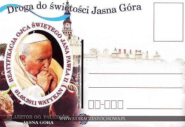 Droga do świętości Papieża Jana Pawła II, karta okolicznościowa