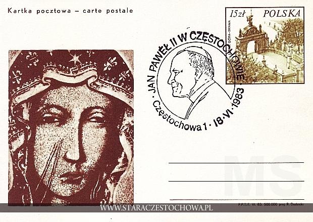 Karta pocztowa, Jan Paweł II w Częstochowie 18-06-1983