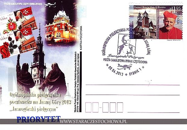 Ogólnopolska pielgrzymka pocztowców, Jasnogórski Pielgrzym