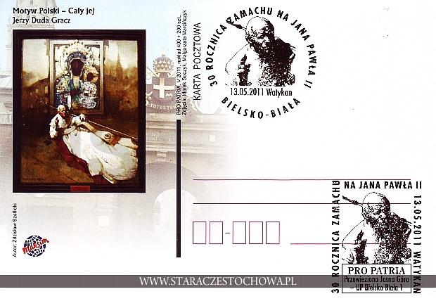 Motyw Polski - Cały jej, Jerzego Duda Gracz