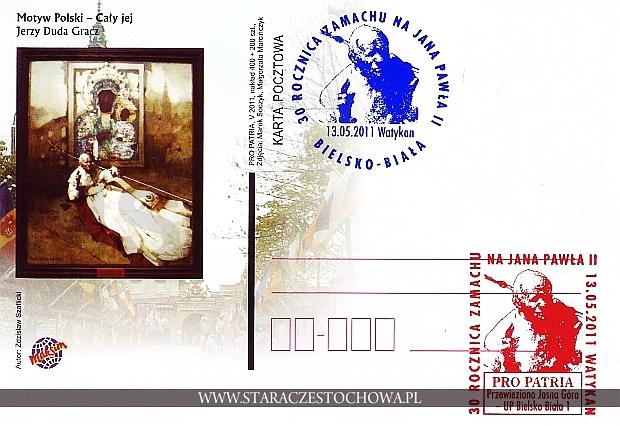 Motyw Polski - Cały jej, Jerzy Duda-Gracz