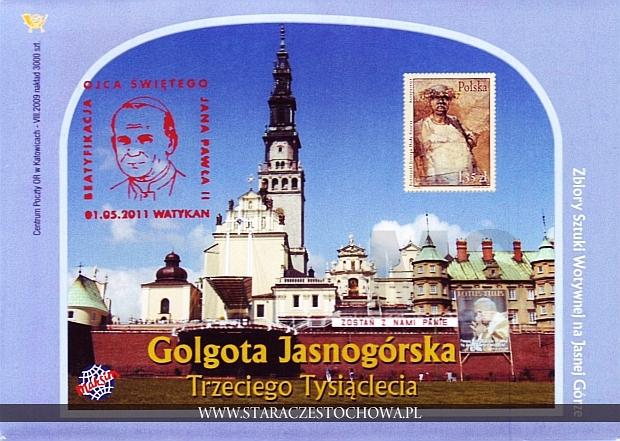 Golgota Jasnogórska, Jerzy Duda Gracz