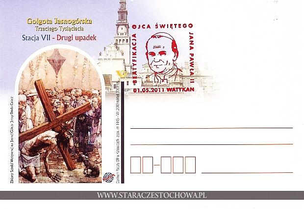 Golgota Jasnogórska Trzeciego Tysiąclecia, karta okolicznościowa