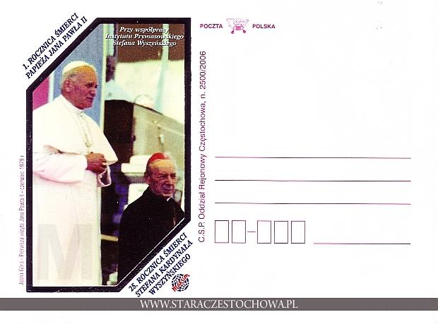 I Rocznica Śmierci Papieża Jana Pawła II