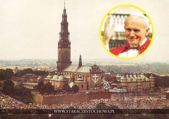 Jasna Góra, Sanktuarium Królowej Polski