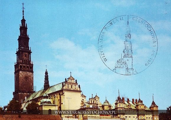 Jasna Góra, Wizyta Jana Pawła II w 1979 r.