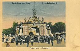 Brama Lubomirskich