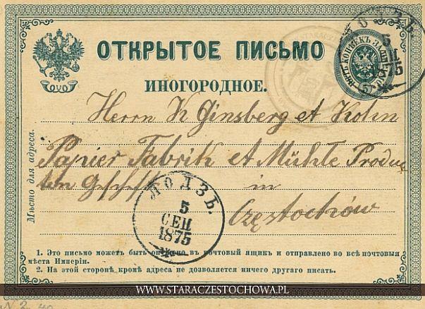 Rosyjska karta pocztowa wysłana do Częstochowy w 1875 roku
