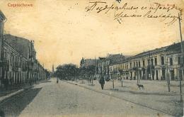 Częstochowa, al. NMP