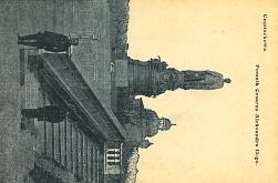 Pomnik Aleksandra II-go