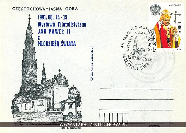 Koperta pocztowa, Jasna Góra wystawa filatelistyczna