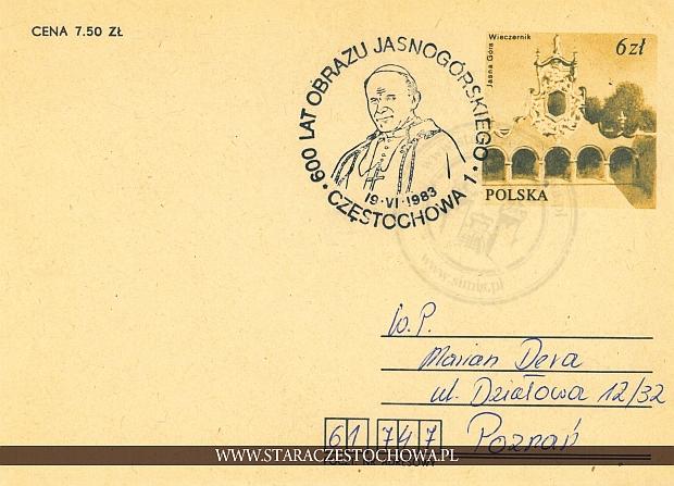 Koperta pocztowa, pieczęć okazjonalna Jan Paweł II