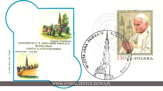 Karta pocztowa, Jan Paweł II