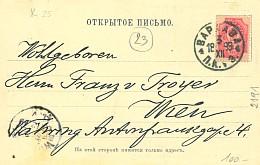 Rosyjska karta pocztowa