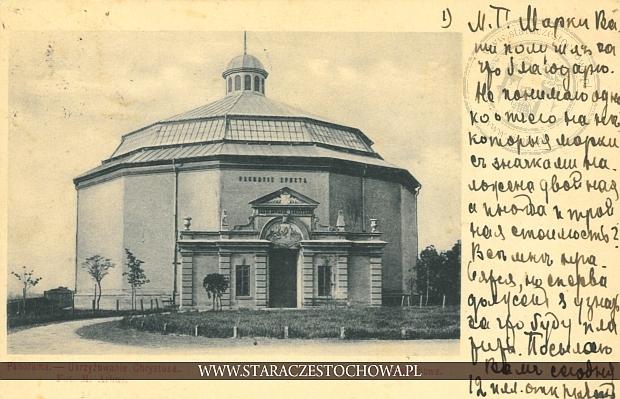 Panorama Golgoty, Ukrzyżowanie Chrystusa, Częstochowa, długi adres