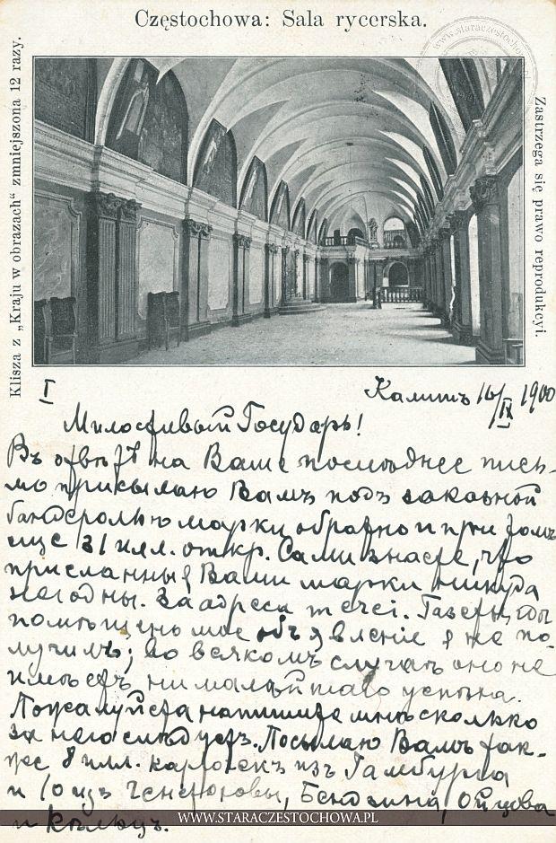 Jasna Góra, sala rycerska, długi adres