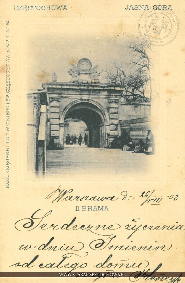 Jasna Góra, II Brama, długi adres
