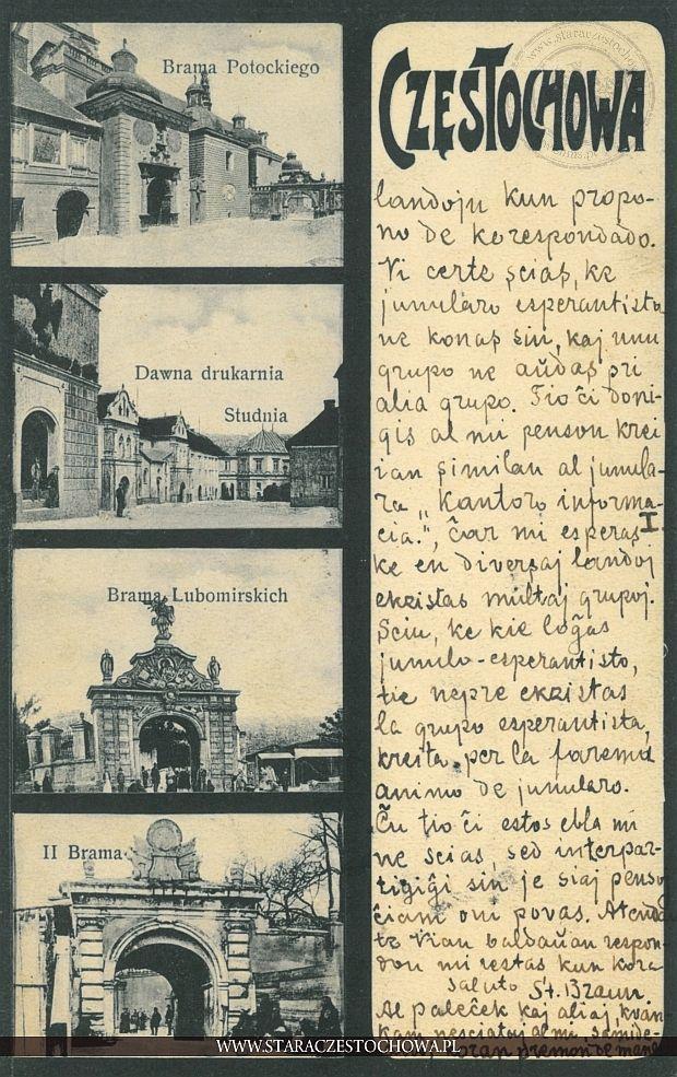 Częstochowa, obrazkowa, brama Potockiego, Brama Lubomirskich