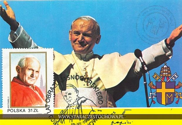 600 lat obrazu jasnogórskiego, Jan Paweł II