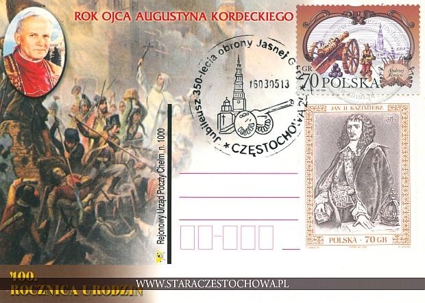 Karta pocztowa, Rok Ojca Augustyna Kordeckiego