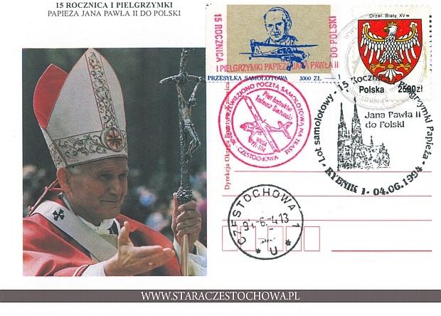 Karta pocztowa, pieczęć okazjonalna, XV rocznica pielgrzymki Papieża