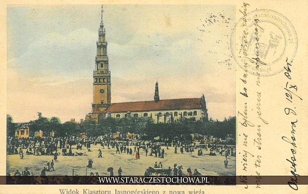 Widok Klasztoru Jasnogórskiego z nową wieżą