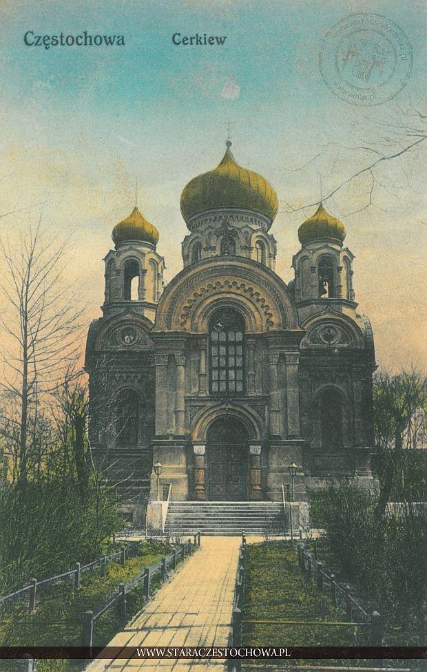 Prawosławna cerkiew świętych Cyryla i Metodego