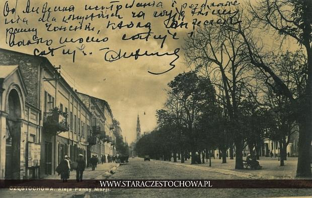 Aleja Najświętszej Maryi Panny, Częstochowa