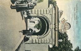 Brama Poniatowskich