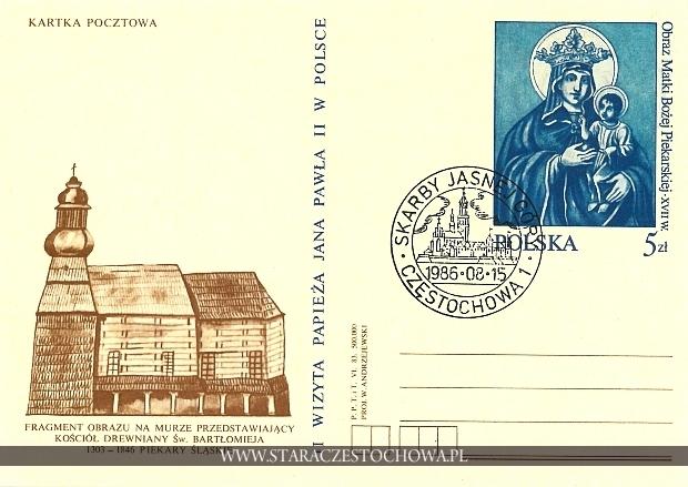 Karta pocztowa, II wizyta Papieża